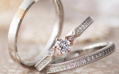 Özgü Mücevherat