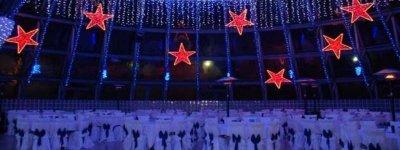 Altınpark Düğün Salonları